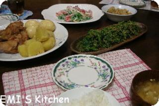 2006_03_28_dinner1