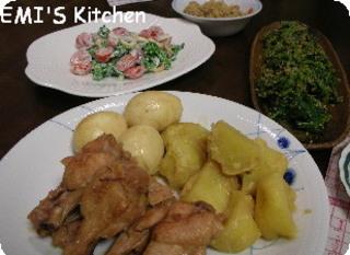2006_03_28_dinner2
