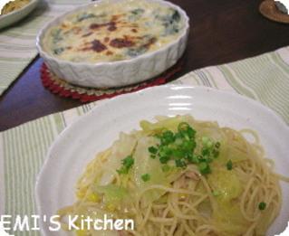 2006_04_02_dinner2_1