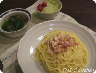 2006_07_31_dinner3
