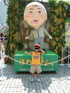 2006_08_043_1