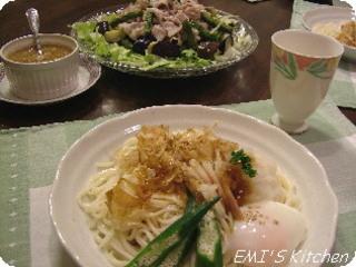 2006_08_23_dinner1