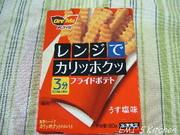 2006_10_01dinner1_1