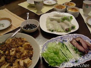2006_10_07_dinner1