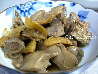 2006_11_01_dinner