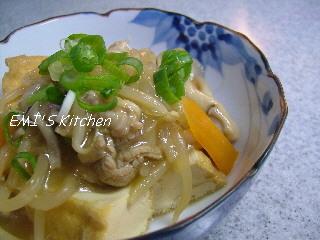 2006_11_15_dinner1