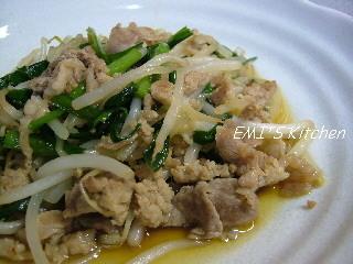 2007_05_26_dinner1