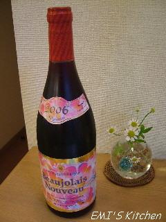 2006_11_18_happy2_1