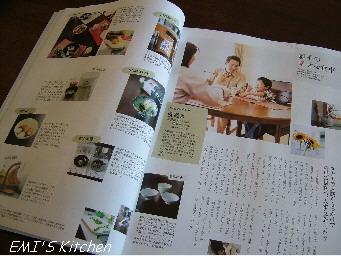 2006_12_18kids_2