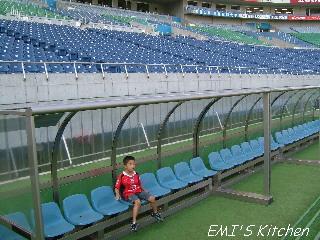 2007_09_21_emi2