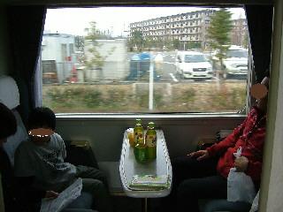 2008_02_02_emi