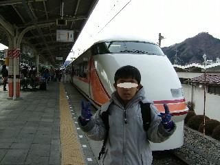 2008_02_02_emi3
