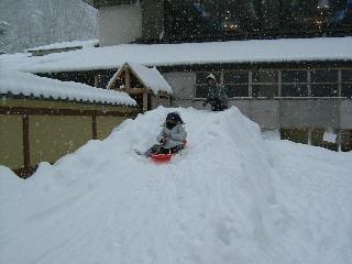 2008_02_03_emi5