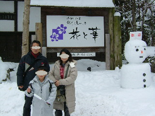 2008_02_03_emi7