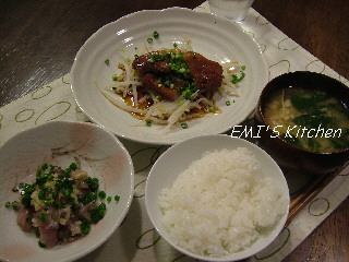 2008_04_09_emi1