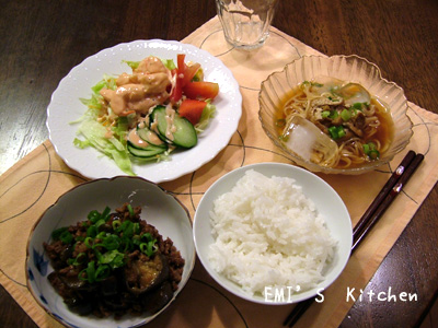 2008_08_06_emi3