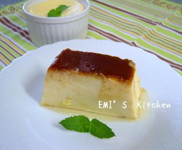 2008_08_08_emi3