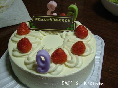 2008_08_14_emi1