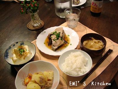 2008_08_26_emi5