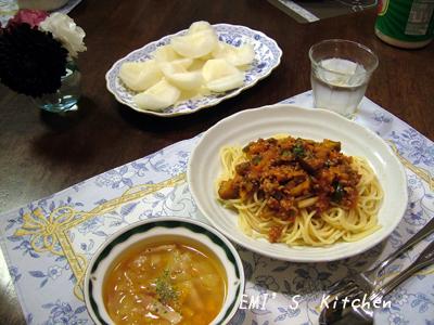 2008_09_17_emi1