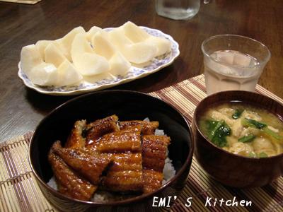 2008_09_22_emi2_3