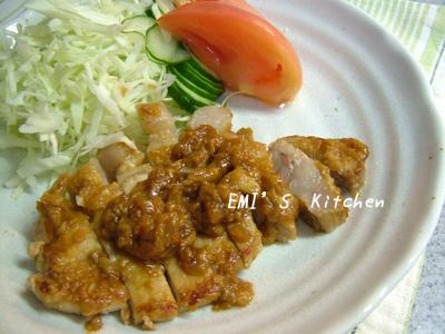 2008_09_19_emi4
