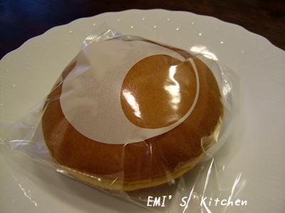 2008_09_28_emi