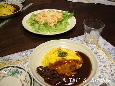2008_11_15_emi