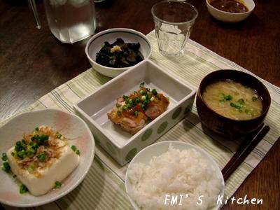 2008_11_20_emi1