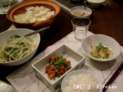 2008_11_25_emi1