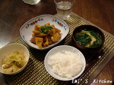 2008_12_12_emi1
