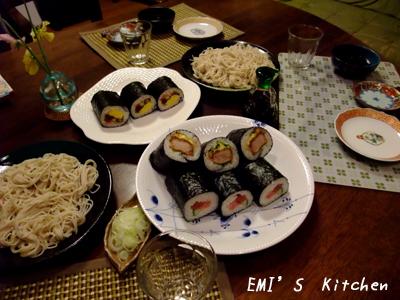 2009_02_03_emi