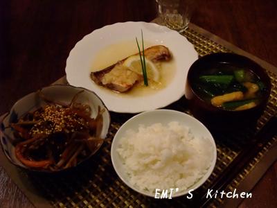 2009_03_16_emi