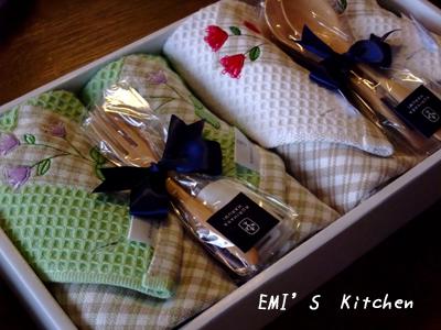 2009_03_24_emi1