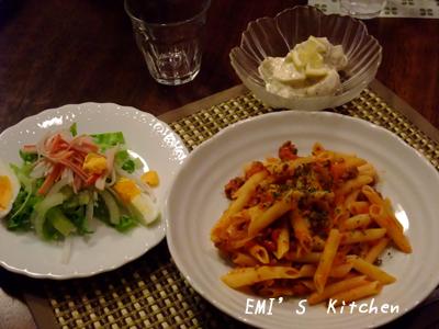2009_03_26_emi1