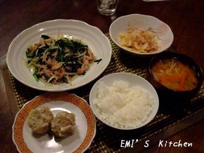 2009_04_14_emi2