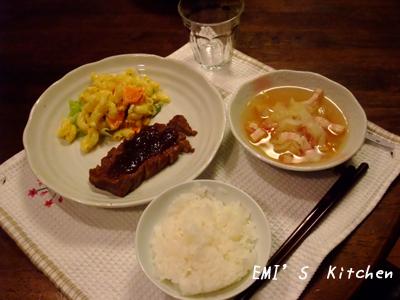 2009_05_25_emi2